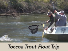 toccoa_float_trip_icon
